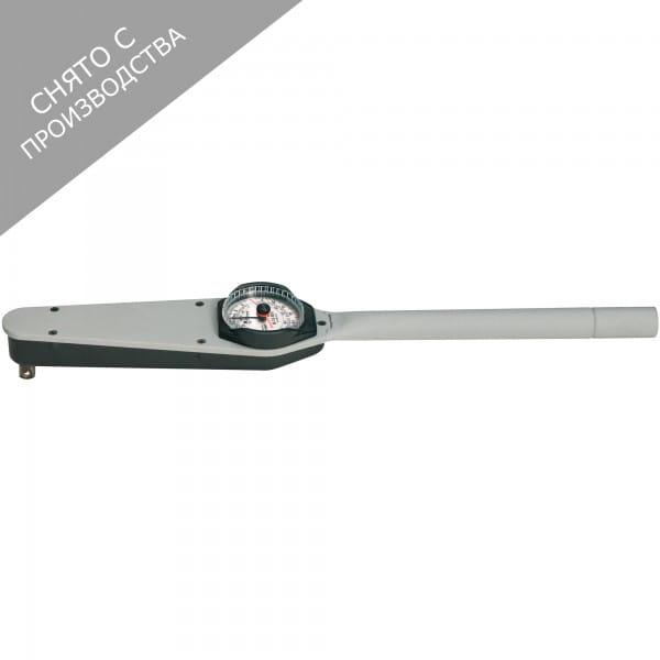 Циферблатный динамометрический ключ WERA 7113B DS 0-70 Nm с вспомогательной стрелкой cерия 7100 A-B 077002
