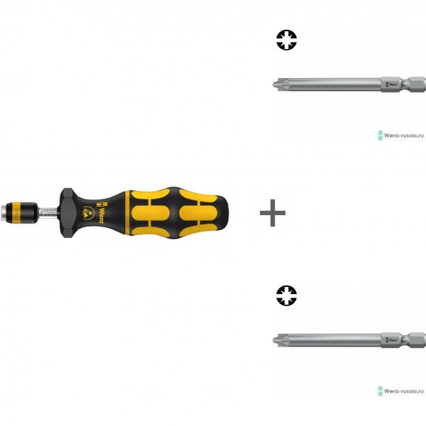 Комплект: Регулируемая динамометрическая отвертка с патроном WERA Rapidaptor, Kraftform ESD, 7400, 7445 ESD, 074733 + # 1/70 мм 855/4 PZ/S 059896 + # 2/70 мм 855/4 PZ/S 059897