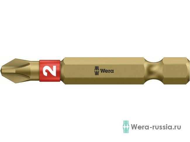 РН 2/50 мм 851/4 BTH 059542 WE-059542 в фирменном магазине Wera