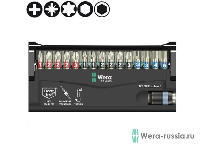 Bit-Check 30 Stainless 1, нержавеющая сталь 071109 WE-071109 в фирменном магазине Wera