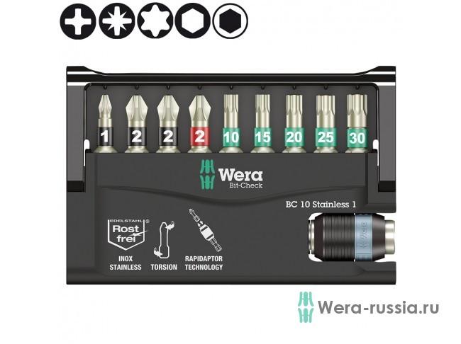 Bit-Check 10 Stainless 1, нержавеющая сталь 071110 WE-071110 в фирменном магазине Wera
