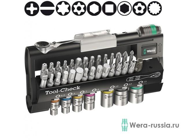Tool-Check Automotive 1 200995 WE-200995 в фирменном магазине Wera