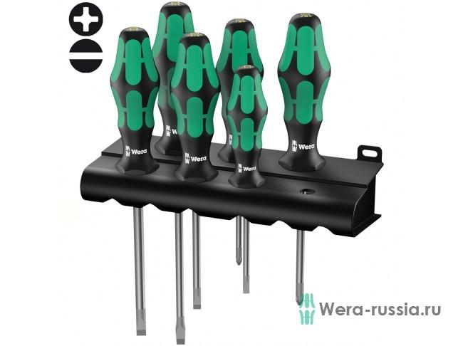 Kraftform Plus Lasertip 334/6 Rack 105650 WE-105650 в фирменном магазине Wera