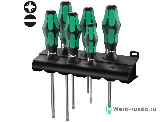 Kraftform Plus Lasertip 334/355/6 Rack 105656 WE-105656 в фирменном магазине Wera