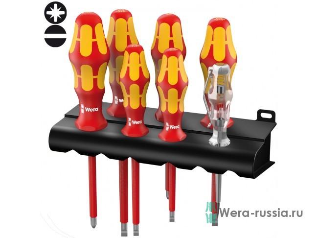 Kraftform Plus 160 i/165 i/7 Rack , 006148 WE-006148 в фирменном магазине Wera