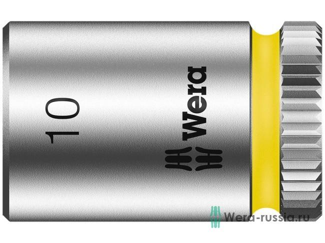 8790 HMA 003509 WE-003509 в фирменном магазине Wera