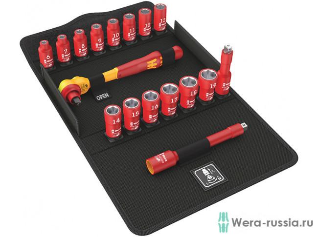8100 SB VDE 1, 004970 WE-004970 в фирменном магазине Wera