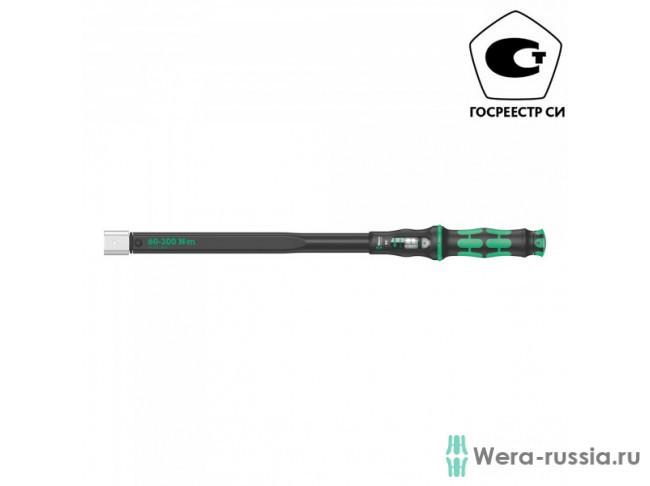 Click-Torque X 5 для сменных инструментов, 14x18 x 60-300 Nm WE-075655 в фирменном магазине Wera
