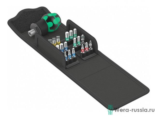 Kraftform Kompakt Stubby 1 отвёртка с битами 057471 WE-057471 в фирменном магазине Wera