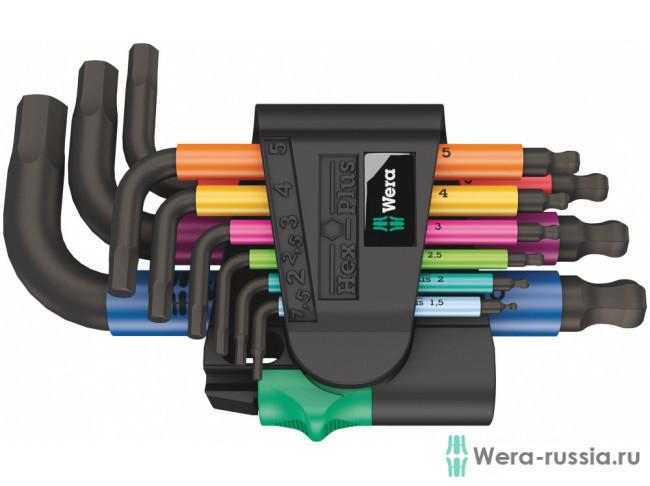 950/9 Hex-Plus Multicolour 2, BlackLaser, 133164 WE-133164 в фирменном магазине Wera