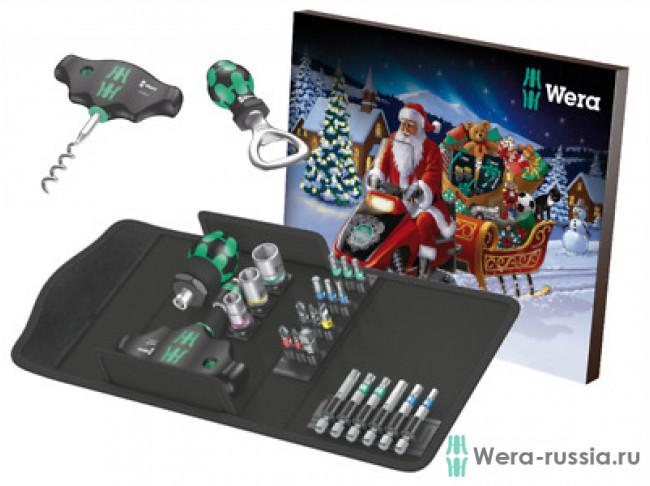 WE-05136600001  в фирменном магазине Wera